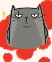 Black Cat Scar