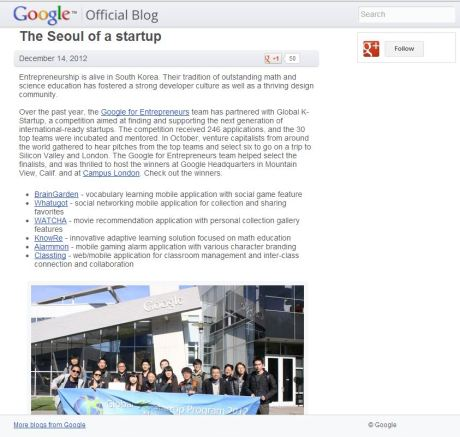 Google Official Blog Picture