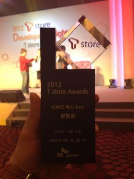 T-Store Award