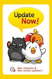 PopUp Update