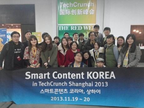 Malang Studio Shanghai TechCrunch