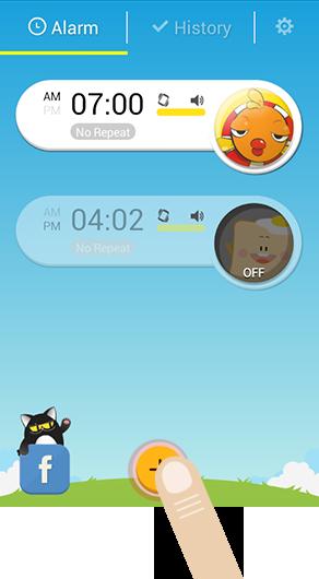 Quick-Alarm_1
