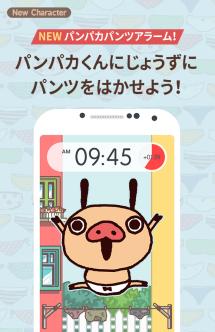 5rocks_panpaka2_jp