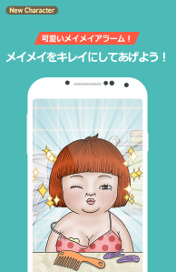 메이메이_5rocks_JP