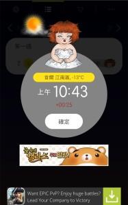 20150102104552419_副本