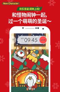 크리스마스알람_5rocks_C