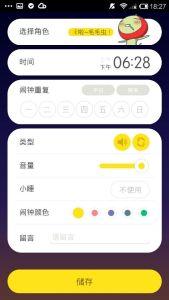 QQ图片20150128183017