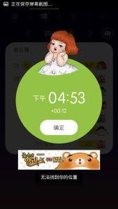 QQ图片20150129165714