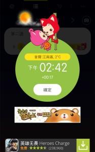 20150206144252365_副本