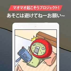 marketing_jp_sns