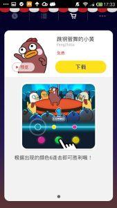 QQ图片20150213173848