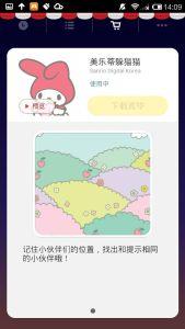 QQ图片20150225141146