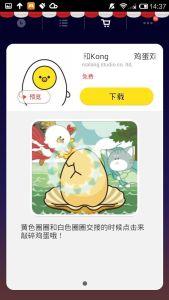 QQ图片20150225144154
